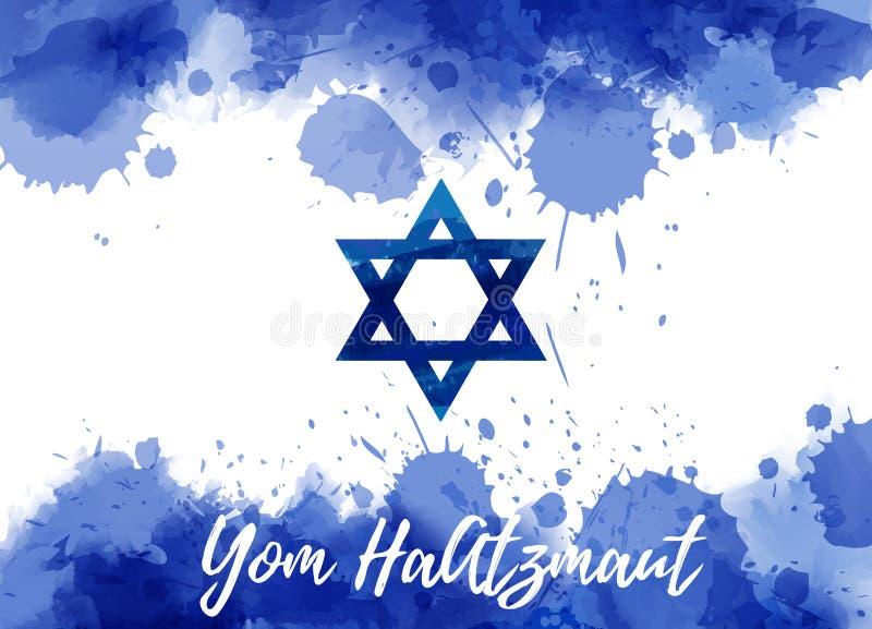 VattenfärgIsrael flagga - Yom HaAtzmaut ferie vektor illustrationer