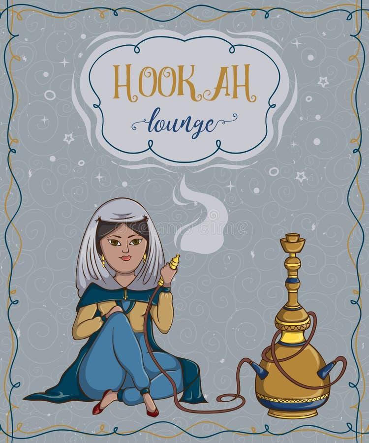 Vattenpipavardagsrum Tappningkort med att röka den arabiska kvinnan stock illustrationer