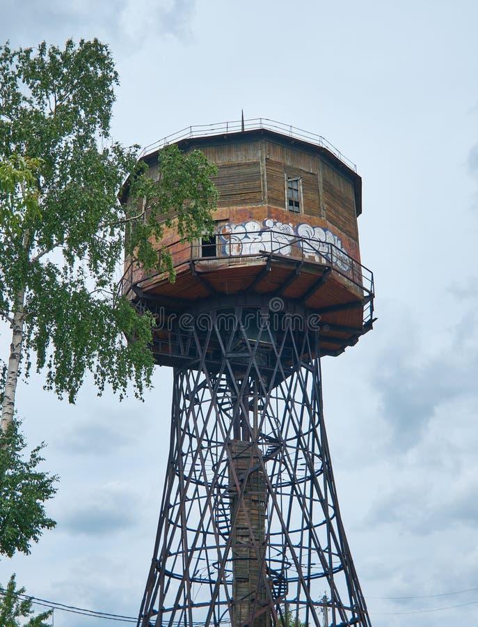 Vattentorn av Shukhov Borisov Vitryssland royaltyfria bilder