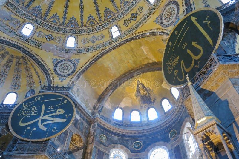 The vaulting of the nave. Hagia Sophia interior at Istanbul Turkey. Detail interior of Hagia Sophia Hagia Sofia, Ayasofya in Istanbul, Turkey stock image