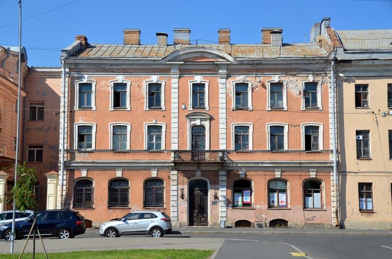 Vavilov-Zustands-optisches Institut lizenzfreies stockbild