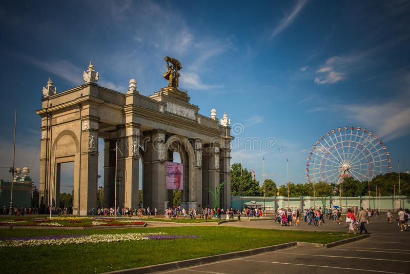 VDNH. Exhibition of achievements of national resources. Moscow. Summer. royalty free stock photos