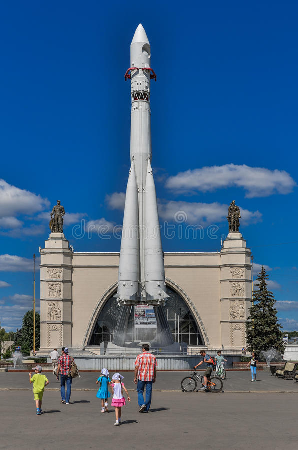 VDNH Wystawa osiągnięcia krajowi zasoby moscow Lato rakieta zdjęcia stock