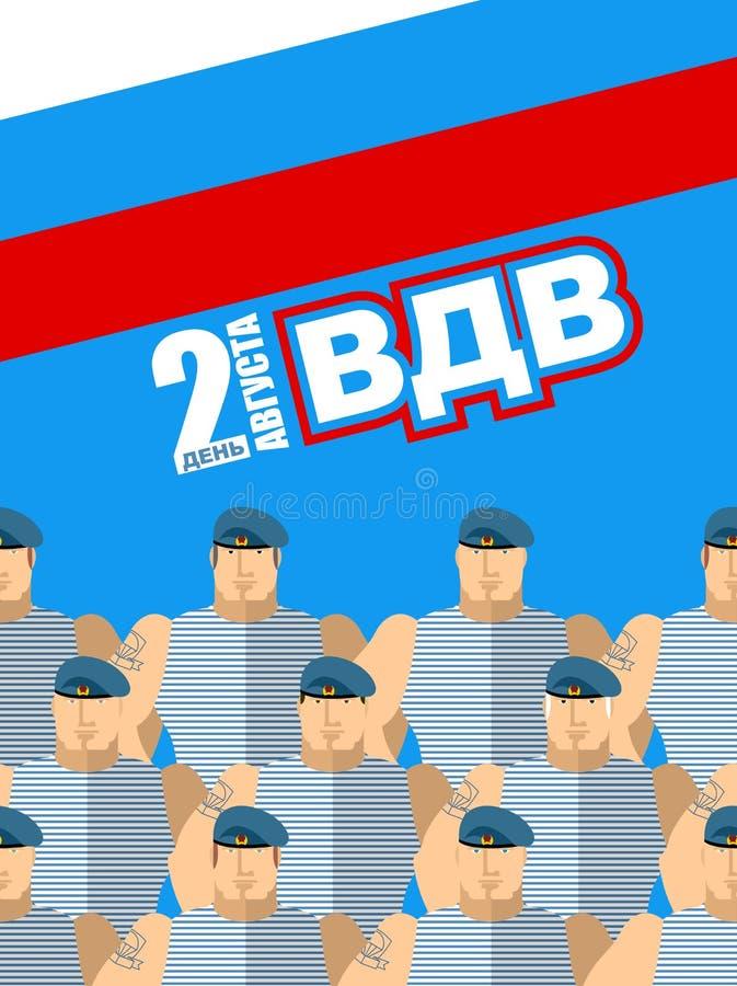 VDV-dag på patriotisk ferie för 2 August Military i Ryssland Soldi stock illustrationer