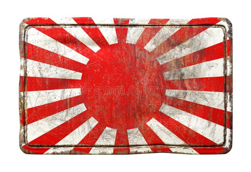 Vecchia bandiera imperiale del Giappone illustrazione vettoriale