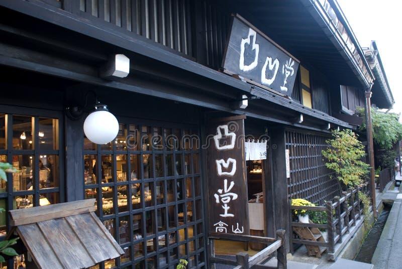 Vecchia città, Takayama, Giappone fotografia stock libera da diritti