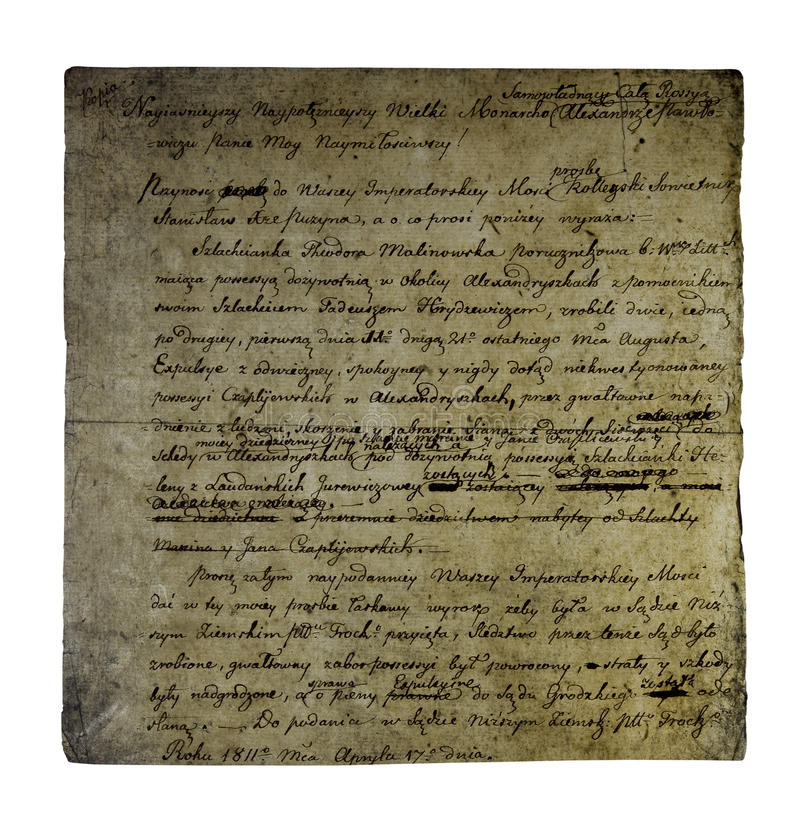 Vecchia lettera fotografia stock