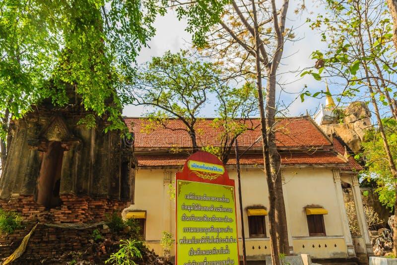 Vecchia pagoda Ayutthaya stile costruita dei mattoni sulla sommità a Wat Khao Rup Chang o al tempio della collina dell'elefante,  immagine stock