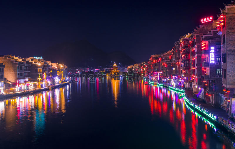 Vecchia scena 11 di notte della città di Zhenyuan immagine stock