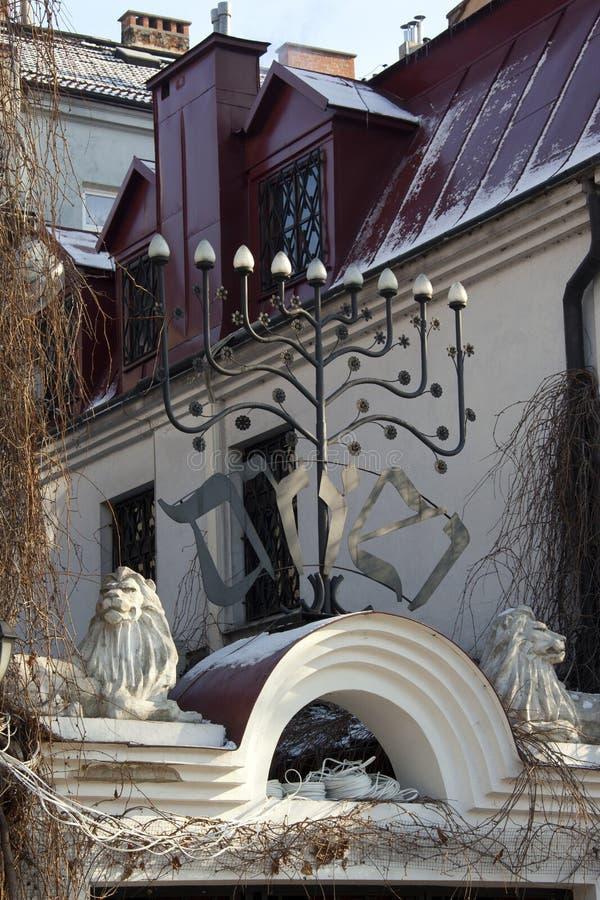 Vecchia sinagoga - Cracovia - Polonia immagine stock libera da diritti