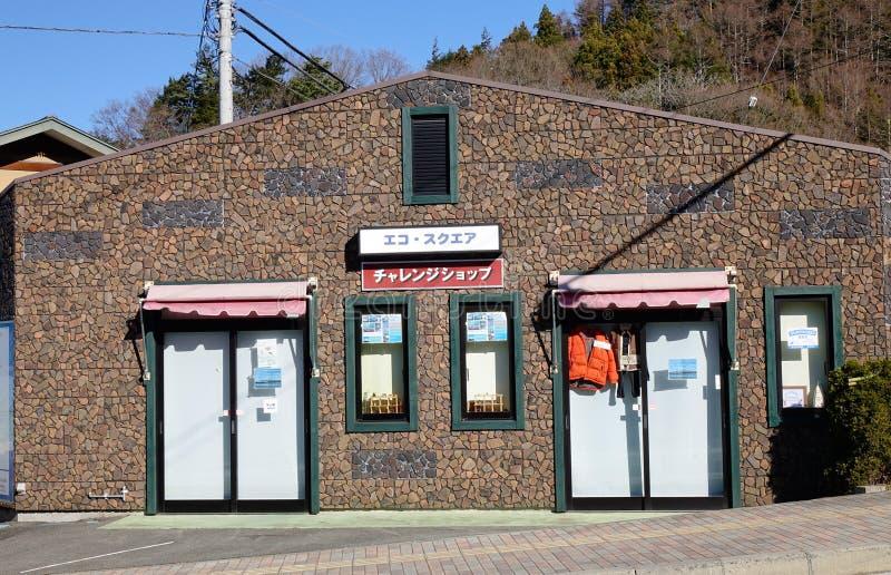 Vecchie case sulla via a nagano giappone fotografia for Giappone case