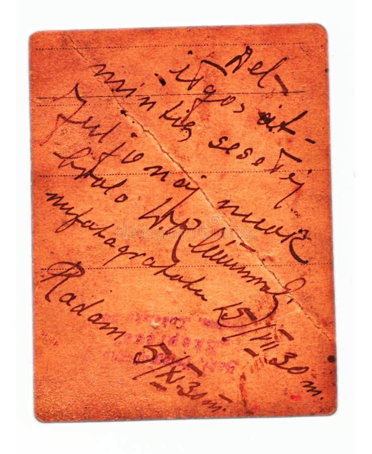Vecchie lettera/nota fotografia stock libera da diritti