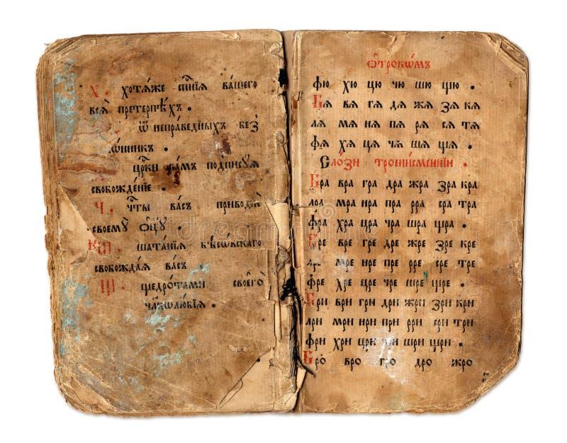 Vecchio libro medioevale immagine stock