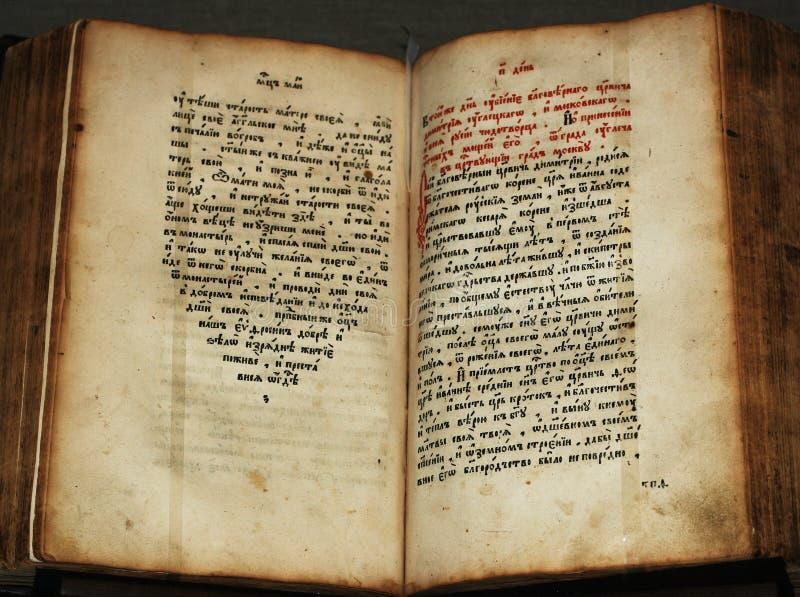 Vecchio manoscritto immagini stock libere da diritti