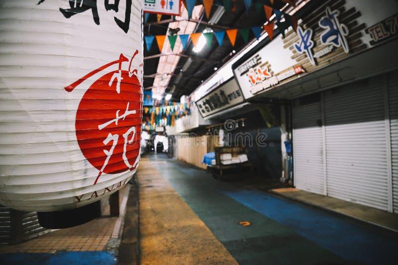 Vecchio mercato tradizionale giapponese, mercato di Yanagibashi immagini stock