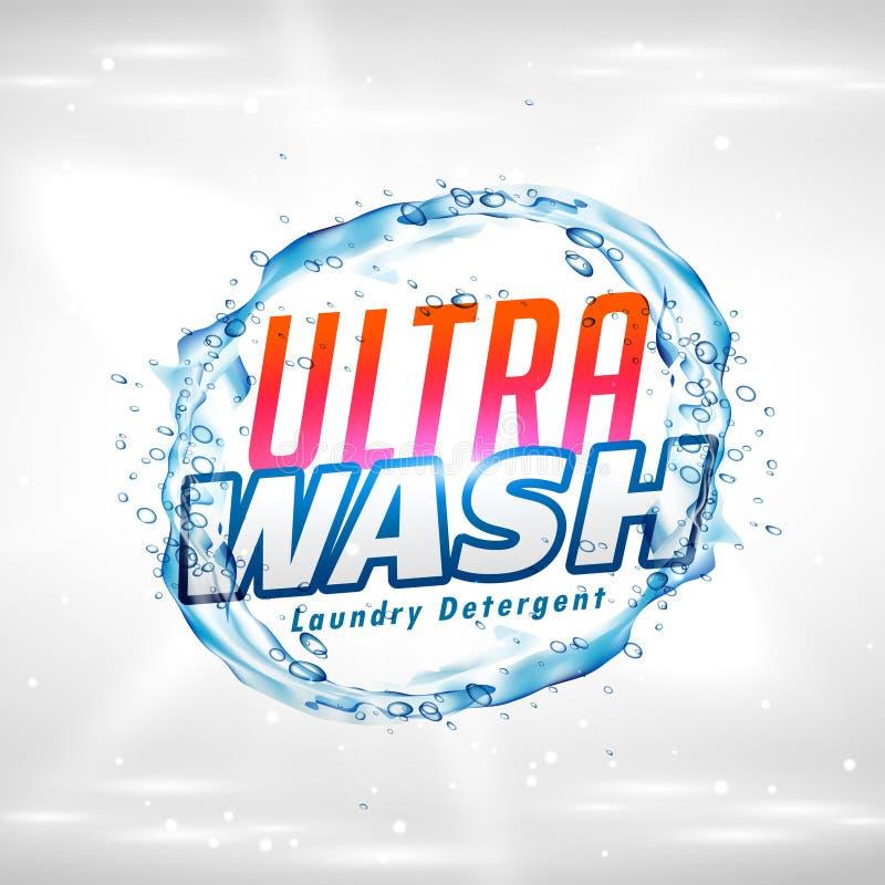 vect de empaquetado del diseño de concepto del producto creativo del detergente para ropa stock de ilustración