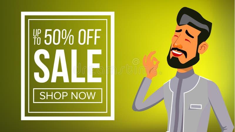Vecteur arabe de bannière d'homme Costume national traditionnel Du Moyen-Orient Pour faire de la publicité, plaquette, conception illustration stock