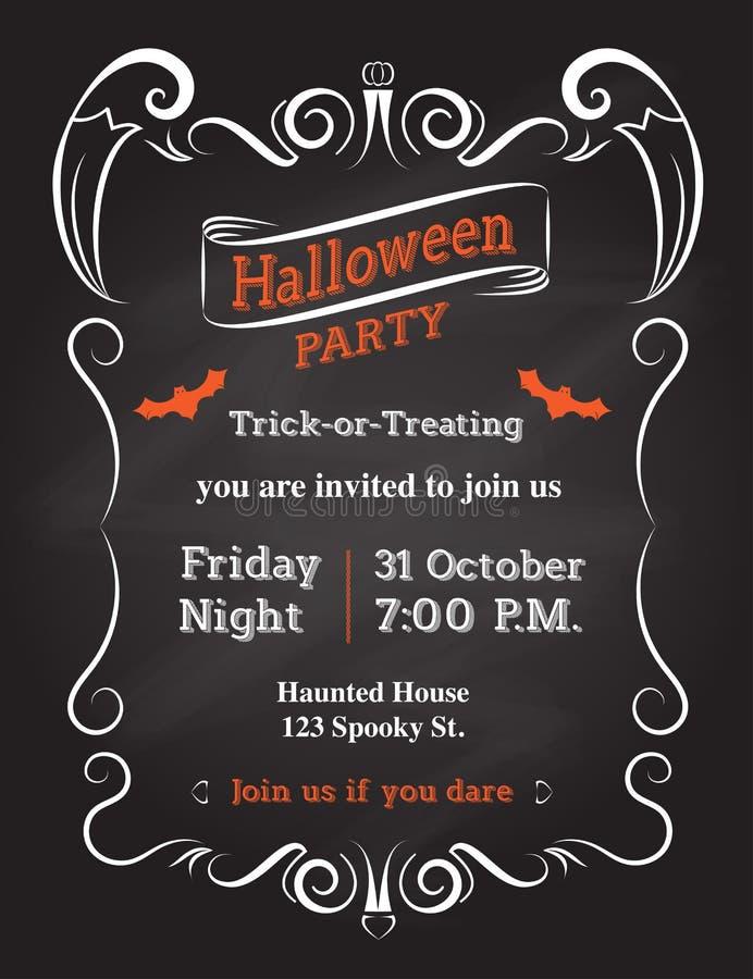 Vecteur : Carte d'invitation de Halloween à faire la fête illustration libre de droits