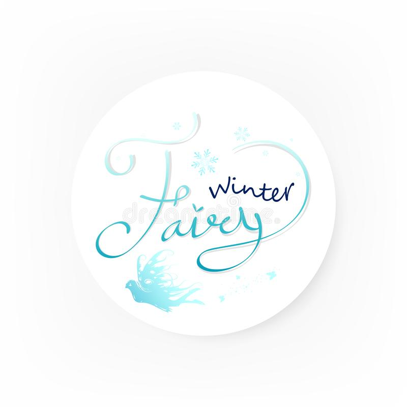 Vecteur circulaire créatif féerique de fond de saison des vacances d'imagination de conception de cadre d'anneau de calligraphie, illustration libre de droits