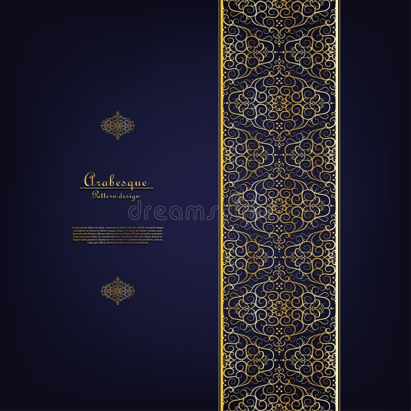 Vecteur classique de frontière de fond d'or d'élément bleu d'arabesque illustration stock