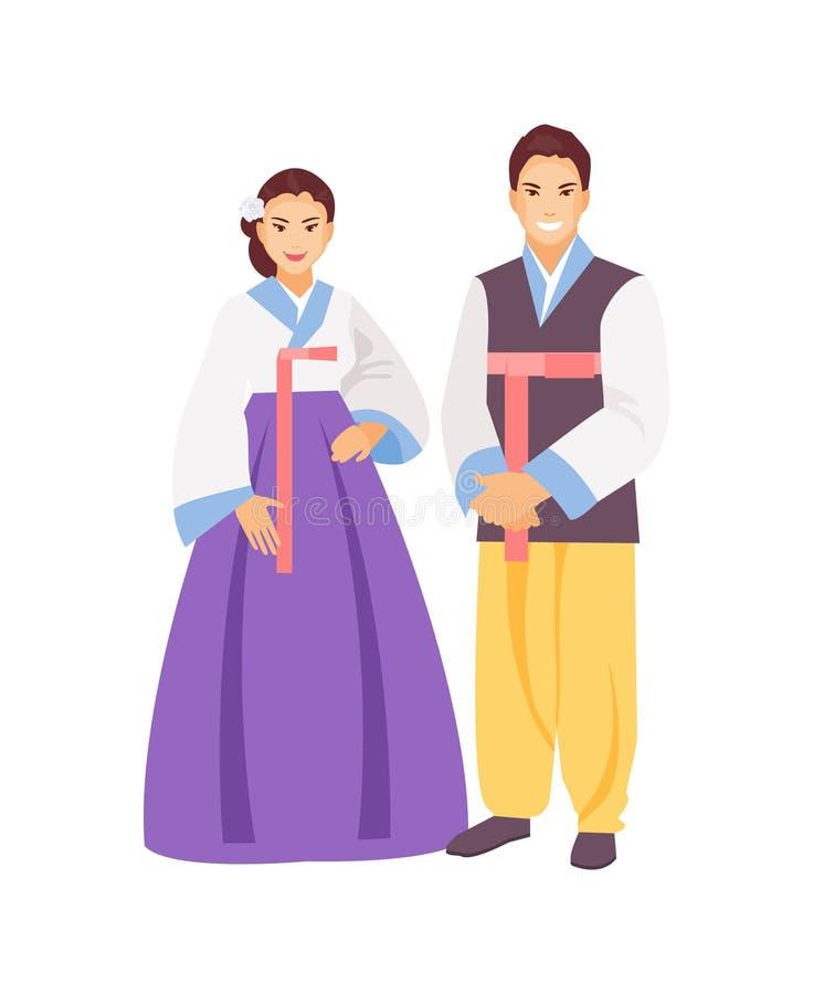Vecteur coréen d'habillement illustration libre de droits