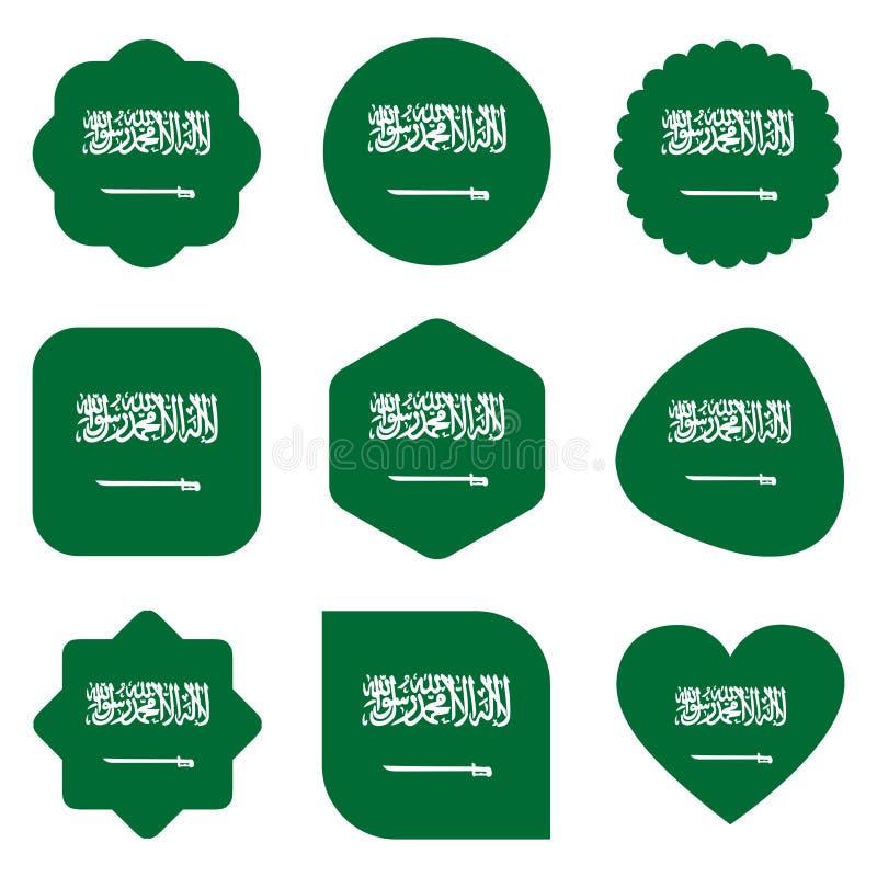 Vecteur d'illustration de l'Arabie Saoudite Asie de drapeaux illustration stock