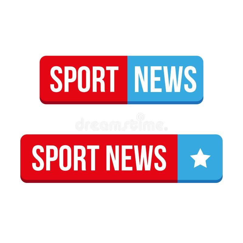 Vecteur de bouton d'actualités de sport illustration libre de droits