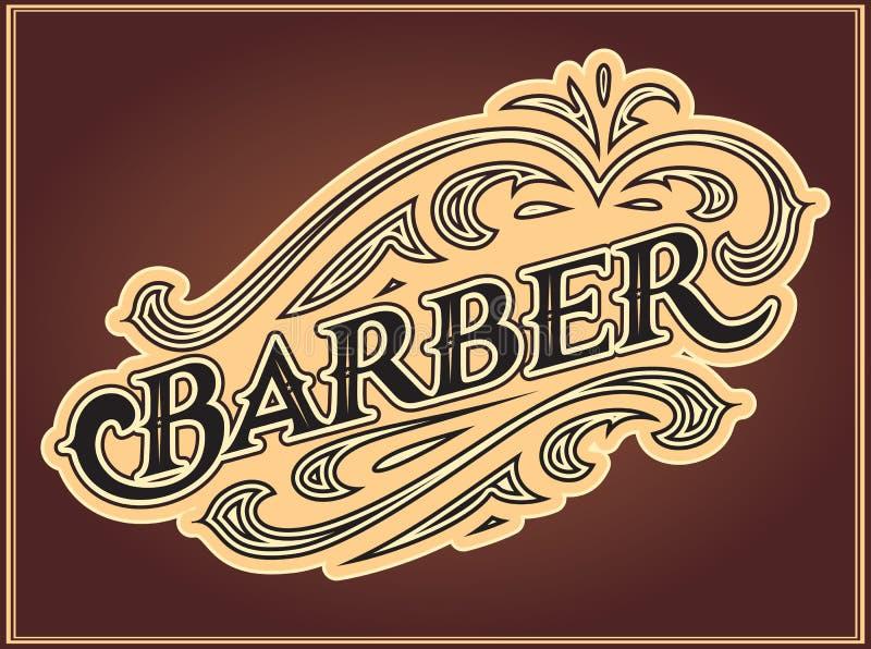 Vecteur de couleur, calibre editable pour la conception des annonces pour le raseur-coiffeur illustration stock