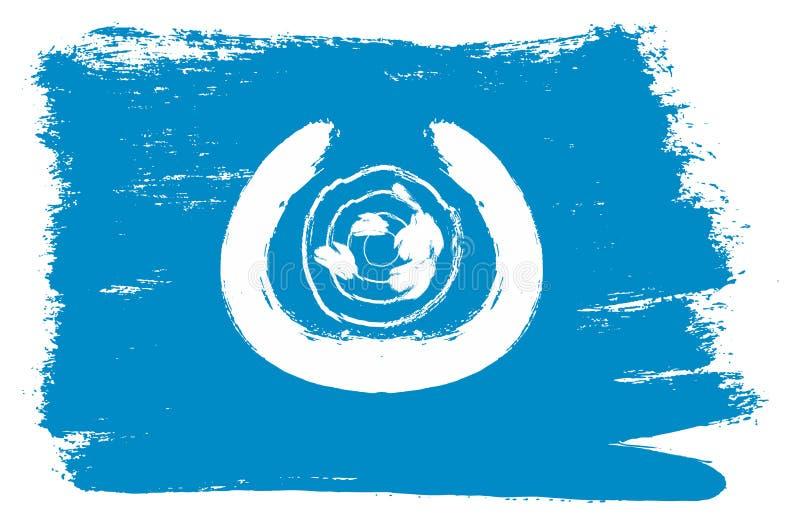 Vecteur de drapeau des Nations Unies peint à la main avec la brosse arrondie illustration libre de droits