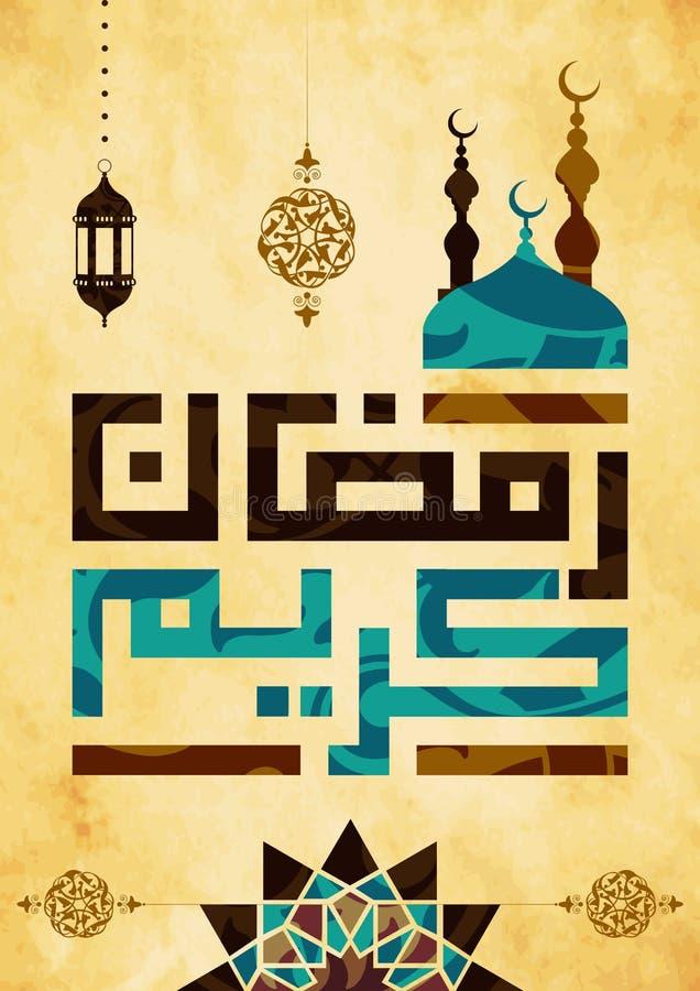 Vecteur de la traduction de Ramadan Kareem Ramadhan généreux dans le style arabe de calligraphie Ramadhan ou Ramazan est un mois  photographie stock libre de droits
