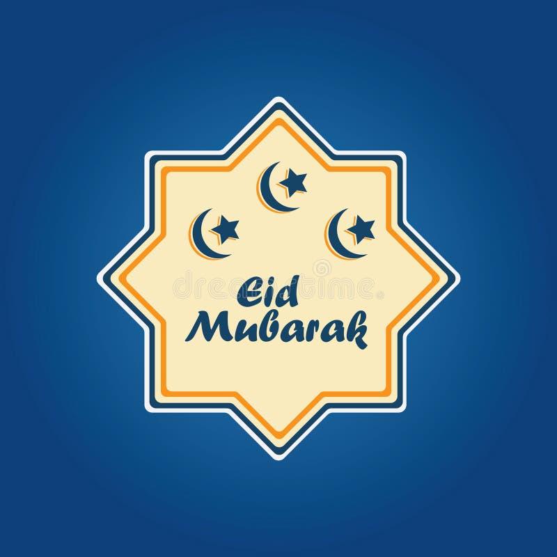 Vecteur de label d'étoile d'Eid Mubarak image stock