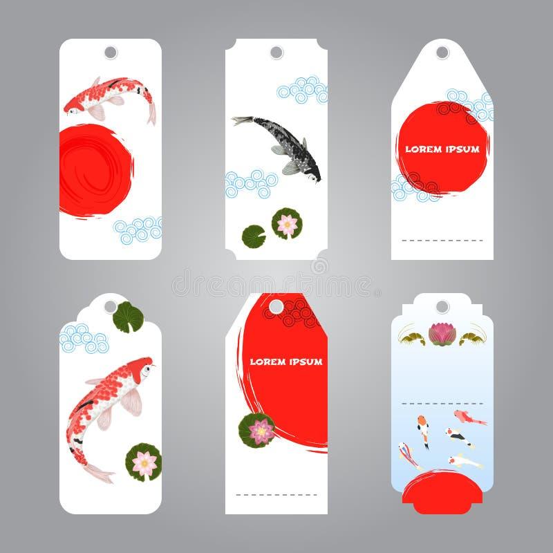 Vecteur des étiquettes de label de style japonais de koi illustration de vecteur