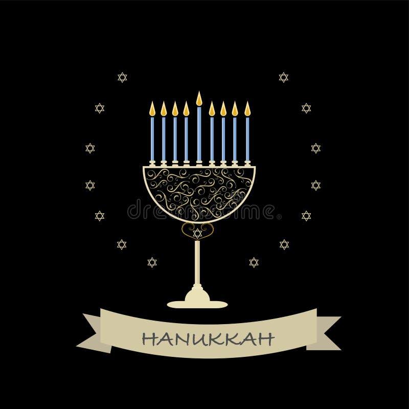 Vecteur des vacances juives de Hanoucca avec le menorah d'or illustration libre de droits