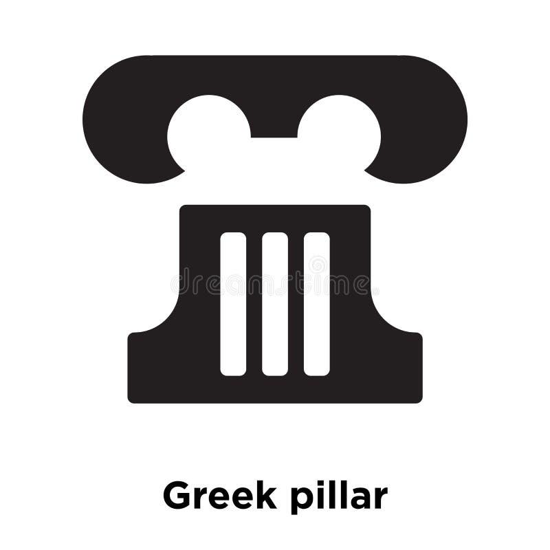 Vecteur grec d'icône de pilier d'isolement sur le fond blanc, logo concentré illustration de vecteur
