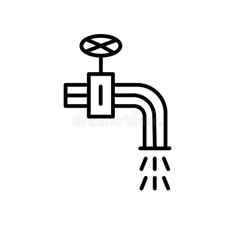 Vecteur islamique d'icône de Wudu d'isolement sur le fond blanc, signe islamique de Wudu, ligne mince éléments de conception dans illustration libre de droits