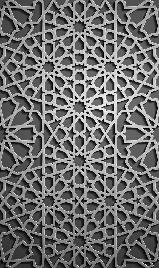 Vecteur islamique d'ornement, motiff persan éléments ronds islamiques de modèle de 3d Ramadan Ornamental circulaire géométrique illustration libre de droits