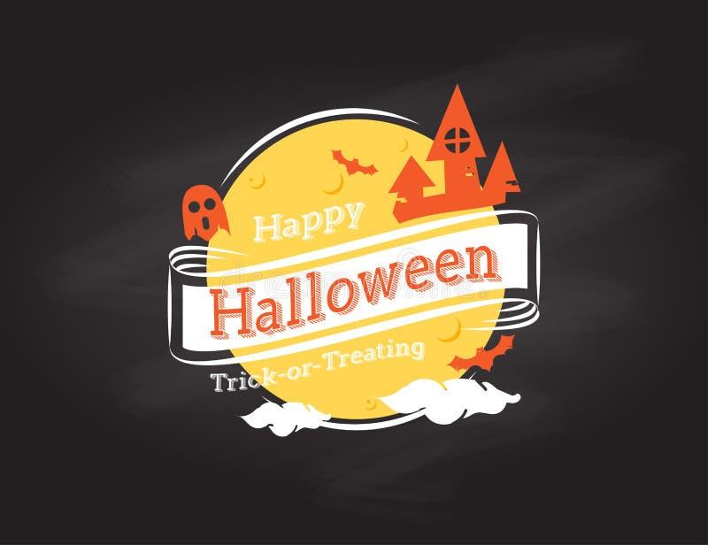 Vecteur : Logo heureux de Halloween sur le fond grunge noir, Holida illustration de vecteur