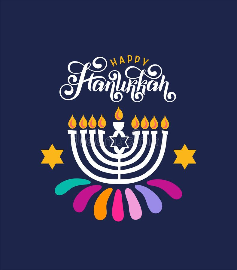 Vecteur marquant avec des lettres le texte Hanoucca, bougie Festival juif de célébration de lumières, fond de fête, menorah, Davi illustration de vecteur
