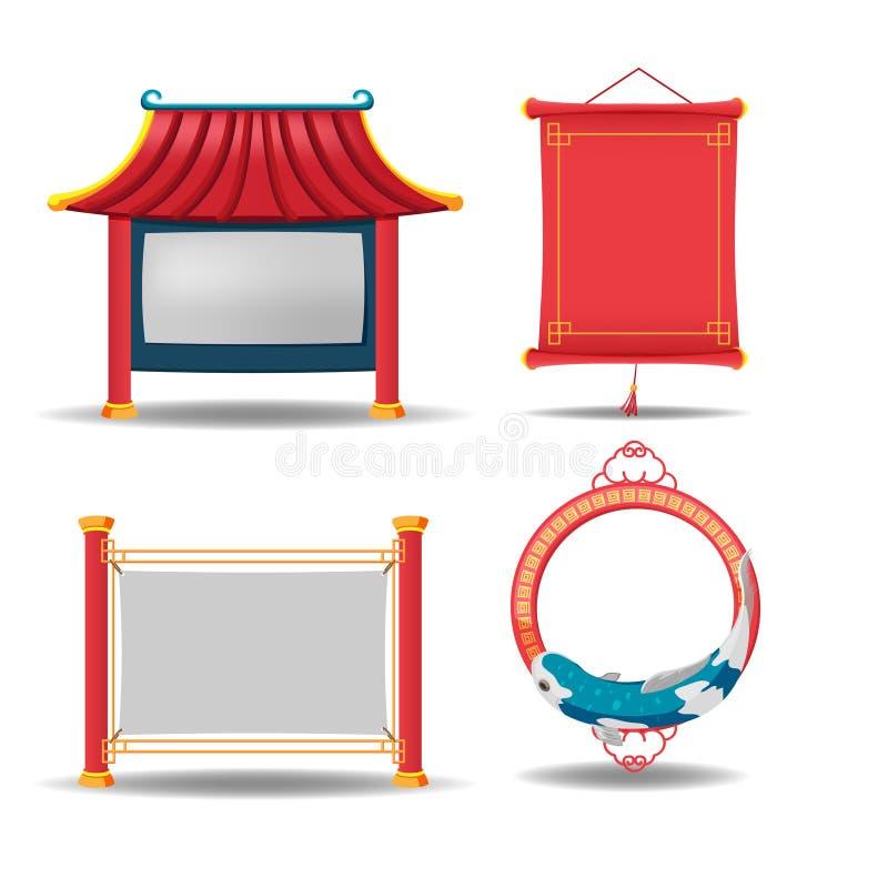 Vecteur réglé de collection de cadre de frontière de la Chine illustration stock