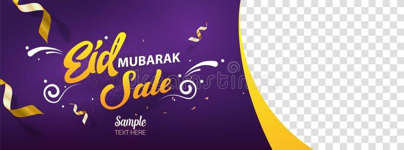 Vecteur social de couverture de media de bannière d'Eid Mubarak Sale illustration libre de droits