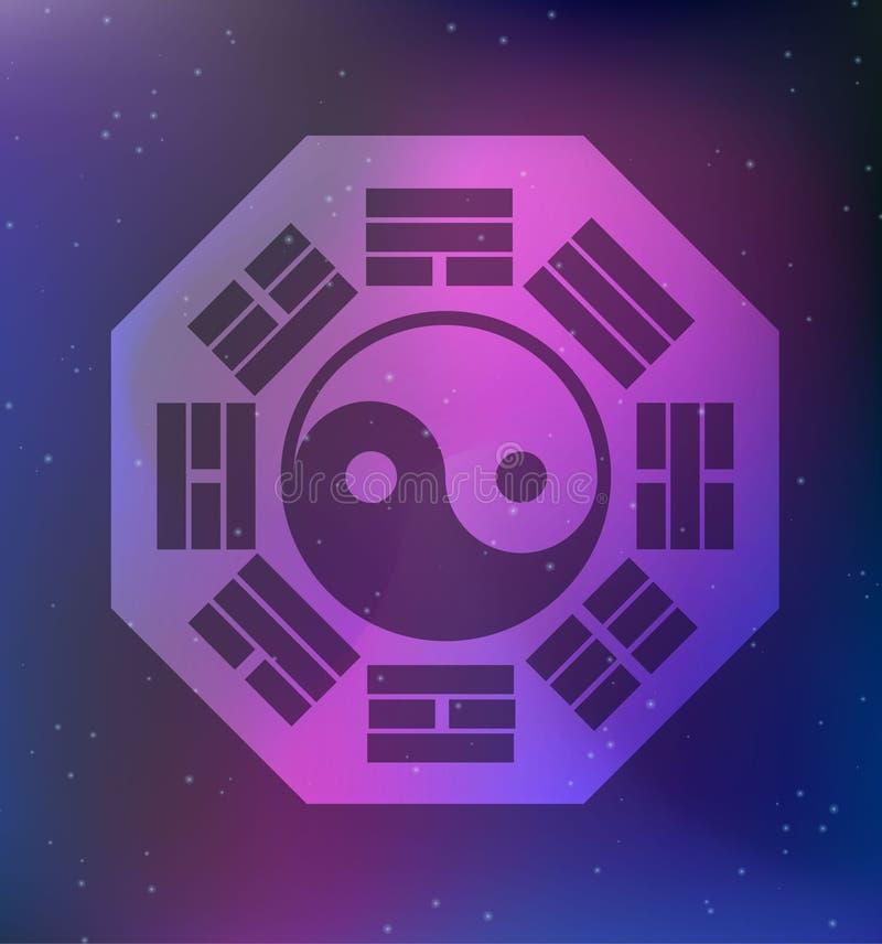 Vecteur Yin et Yang Symbol et huit Trigrams sur un fond cosmique illustration de vecteur