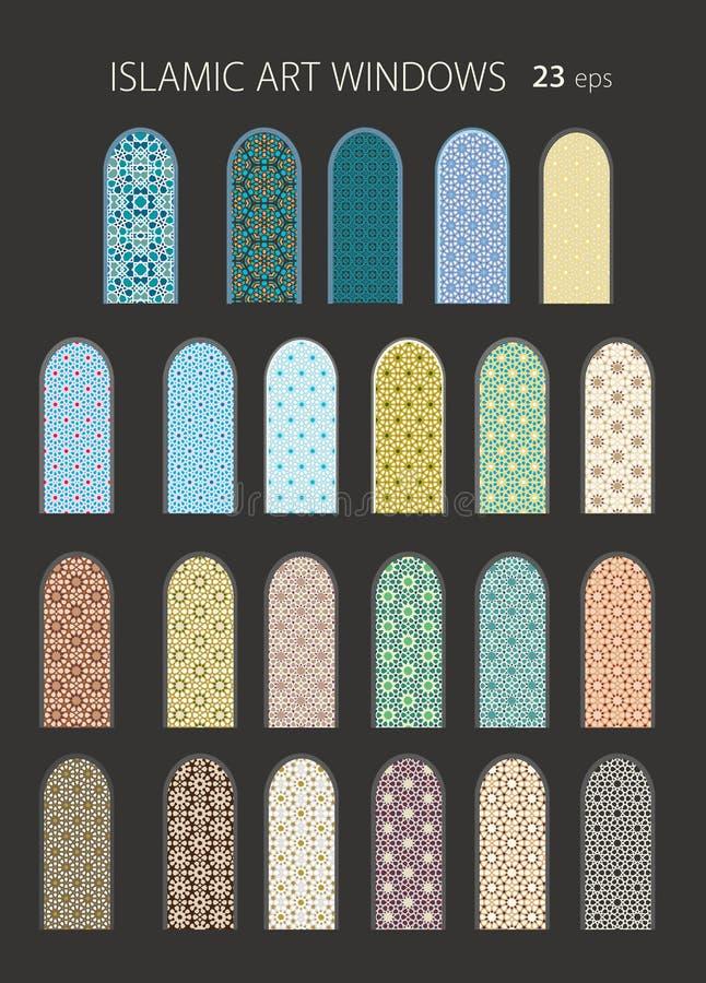 23vector伊斯兰教的艺术窗口 皇族释放例证