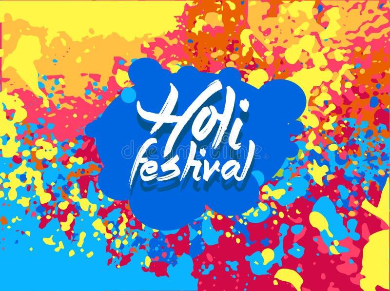 Vector иллюстрация фестиваля Индии предпосылки Holi цвета счастливой бесплатная иллюстрация