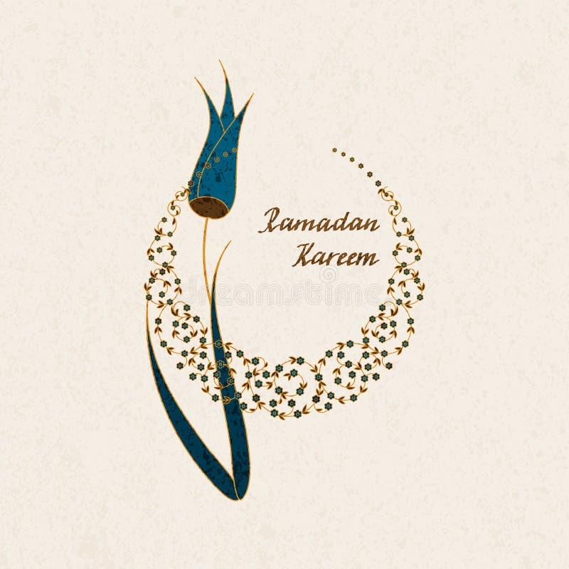 Vector арабская открытка с словами нарисованными рукой Рамазаном Kareem цветок и символ луны бесплатная иллюстрация