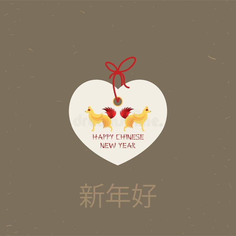 Vector бирки с иллюстрацией собаки, символом 2018 на китайском календаре элемент для дизайна ` s Нового Года Год  иллюстрация вектора