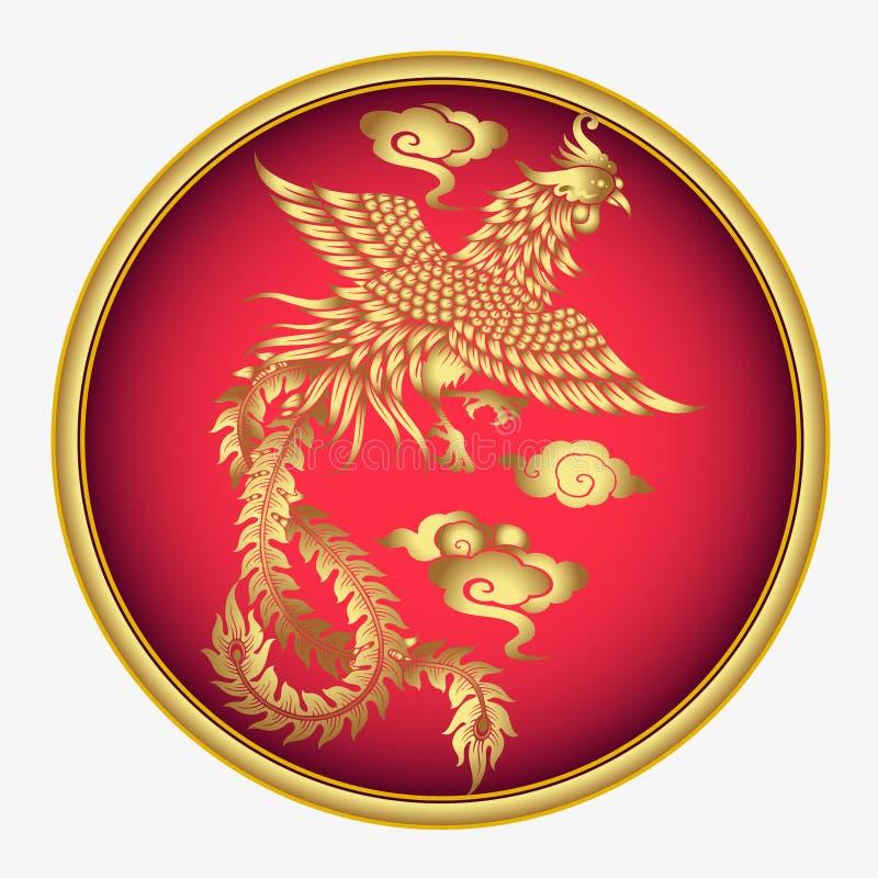Vector винтажная гравировка Феникса китайца с ретро картиной орнамента стоковая фотография rf
