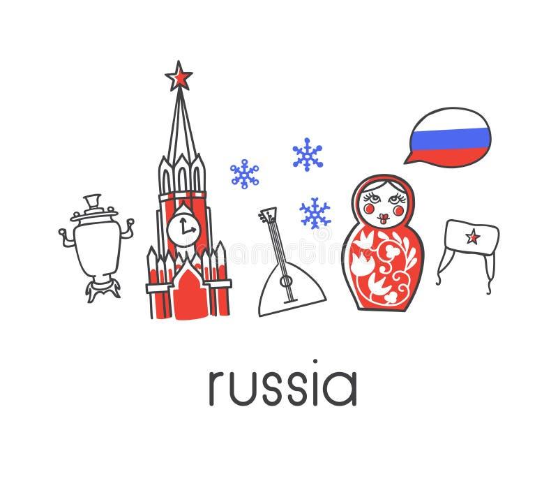 Vector горизонтальное знамя с известными русскими символами и национальный флаг России иллюстрация штока