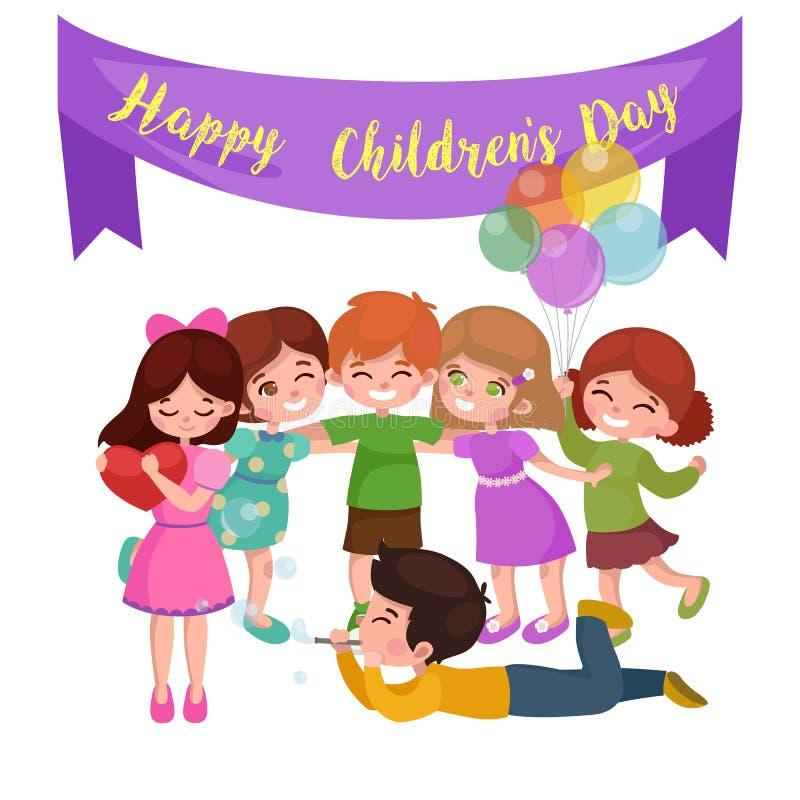Vector дети играя, предпосылка иллюстрации дня счастливых детей поздравительной открытки иллюстрация штока