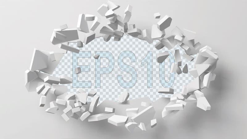 Vector иллюстрация взрывая стены с свободной зоной в центре для любых объекта или предпосылки иллюстрация штока
