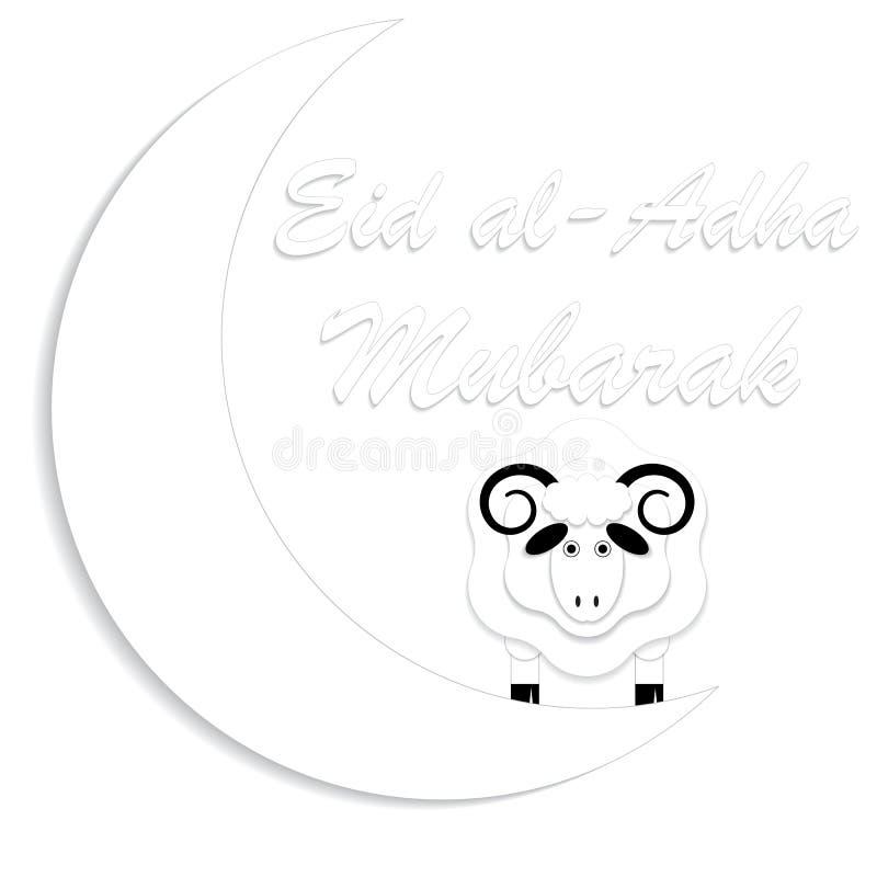 Vector иллюстрация предназначенная к исламскому al-Adha Mubarak Eid праздника иллюстрация штока